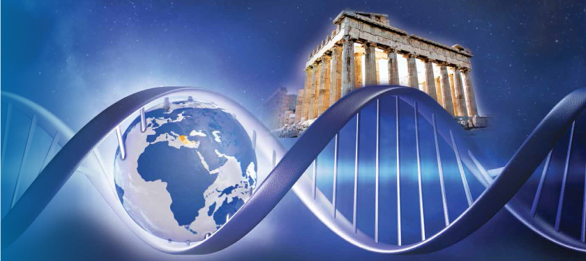 Why Greece as Medical Tourism