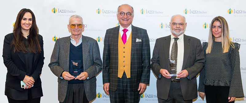 iaso award4