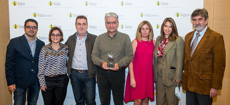 iaso award5