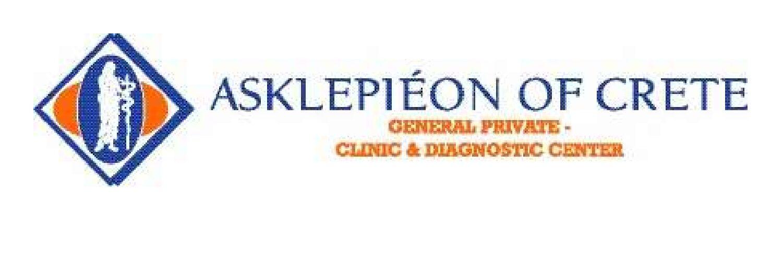 ASKLEPIEON of Crete
